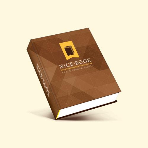 Книга в переплете 7БЦ