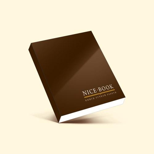 Книга в мягком переплете