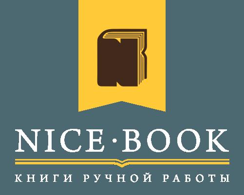 Книжная типография «Nice-Book»
