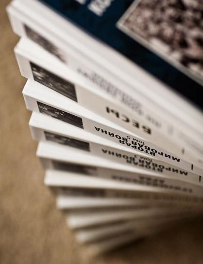 Дизайн и верстка книг